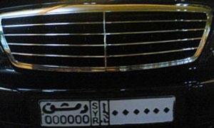 خط إنتاج جديد لتغيير 2.2 مليون لوحة سيارة