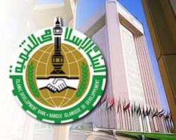 البنك الإسلامي للتنمية يوقع 5 اتفاقيات مع