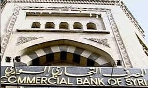المصرف التجاري يفتتح المزيد من الفروع في دمشق وحماة وطرطوس