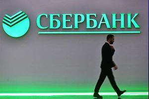 قريبا.. أكبر بنوك روسيا يطلق خدمات المصرف الإسلامي