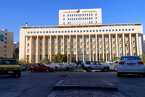 المصرف المركزي يكشف عن خطته الوطنية لتطوير الدفع الإلكتروني في سورية