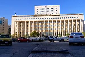 تكليف الدكتور محمد عصام هزيمة بمهام حاكم مصرف سورية المركزي