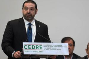 لبنان يحصل على تعهدات بأكثر من 11 مليار دولار في مؤتمر باريس