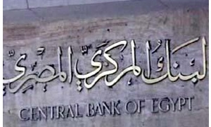 صحيفة: قطر تحول وديعة بملياري دولار بالمركزي المصري إلى سندات خلال أسبوع