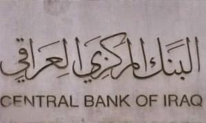 المصرف المركزي العراقي ينفي تهريب 800 مليون دولار أسبوعياً إلى سويسرا