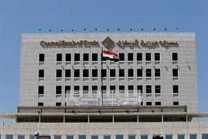 حاكم المركزي: إرتفاع قيمة الحوالات المتبادلة بين المصارف في سورية من 5 إلى 10 مليارات ليرة يومياً
