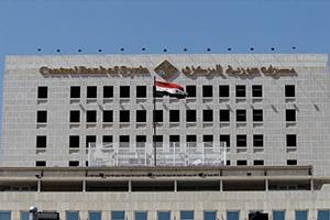 لهذه الأسباب..مصرف سورية المركزي يطلب الرقم الضريبي للمتعاملين مع المصارف في سورية