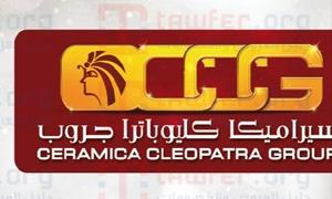 مجموعة كليوباترا للسيراميك أكبر معمل في الشرق الأوسط تقرر تصفية أعمالها