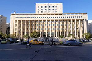 بعد 9 سنوات من الإنقطاع.. مصرف سورية المركزي يشارك في مؤتمر دولي في هولندا