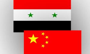 مقايضة صادراتنا بسلع صينية..إسمندر: دراسة للتبادل التجاري مع الصين..وفتح فروع مصرفية صينية في سورية