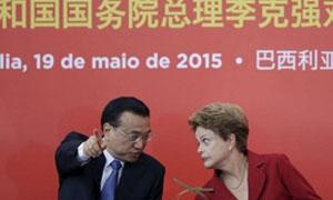 البرازيل والصين: خطة استثمارات بـ50 مليار دولار