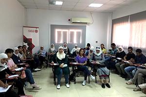 بنك الشام يعقد دورة تدريبية بالتعاون مع الأمانة السورية للتنمية