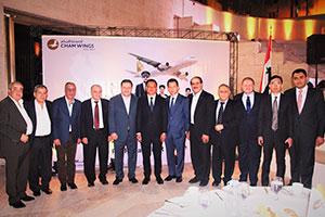 أجنحة الشام للطيران تقيم مأدبة إفطار وتكرم وكلائها و المتميزين من مكاتب السياحة والسفر