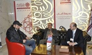 للعام الخامس على التوالي.. بنك الشام الإسلامي يرعى معرض