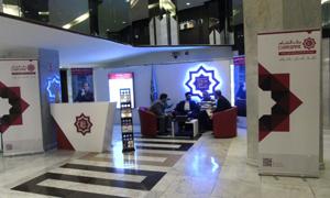 بنك الشام يرعى المعرض و المؤتمر السوري الأول للمصارف وتمويل المشاريع الصغيرة