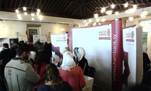 للمرة الثالثة على التوالي ... بنك الشام يرعى فعالية شبابلينك للتدريب والتوظيف
