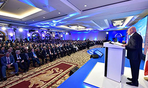 بنك الشام يشارك في