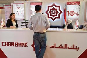 بنك الشام يقرر تأجيل سداد كافة أقساط التمويل الشخصي لمدة ثلاث أشهر