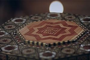 بنك الشام يطلق فيلماً ضخماً بعنوان الأمل بمناسبة الذكرى العاشرة لتأسيسه