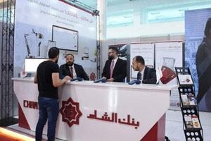 بنك الشام يشارك في  معرض (تكنولوجيا المعلومات و الاتصالات) (Syria HiTech)