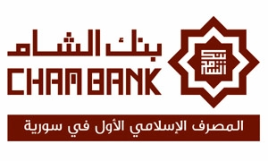 بنك الشام الإسلامي يعلن عن مجموعة من فرص العمل