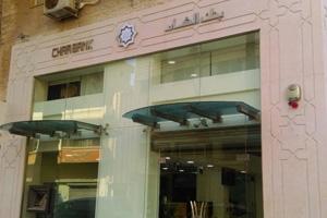 بنك الشام يفتتح المقر الجديد لفرعه في طرطوس