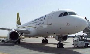 طيران أجنحة الشام يعلن عن رحلة أسبوعية من اللاذقية إلى بيروت
