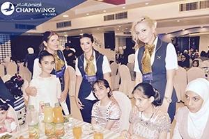 شركة أجنحة الشام للطيران تقيم حفل إفطار لنزلاء جمعية الرحمة للايتام في دمشق