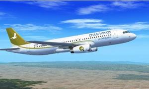 أجنحة الشام للطيران تطلق رحلاتها من دمشق واللاذقية باتجاه القامشلي السبت القادم