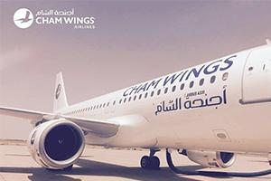 شركة أجنحة الشام للطيران تعلن عن تسيير 5 رحلات أسبوعية إلى السعودية والكويت
