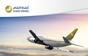 أجنحة الشام تطلق ثلاث رحلات أسبوعيا إلى مدينة جدة بدءاً من اليوم..والتذكرة بـ200 ألف ليرة