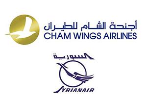 توقيع اتفاق بين السورية للطيران وأجنحة الشام لتبادل التذاكر على رحلات الشركتين ببن دمشق وموسكو