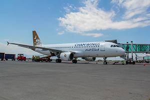 بيان رسمي من شركة أجنحة الشام للطيران حول الهبوط الإضطراري لرحلتها المتجهة لموسكو