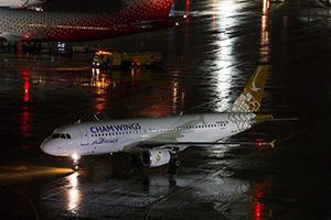 بالصور : تحية المياه لهبوط طائرة أجنحة الشام في أولى رحلاتها المباشرة إلى موسكو