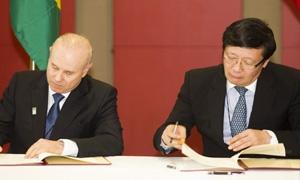 اتفاق صيني برازيلي للتبادل بعملتيهما
