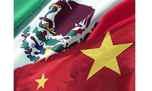 المكسيك تتوصل الى اتفاق مع الصين بشأن زيادة وتشجيع التجارة بينهما
