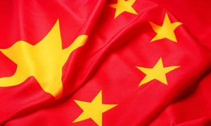 الصين تطالب واشنطن بإزالة الإجراءات الداعمة لصناعتها