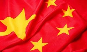 شركة صينية تبحث عن فرص استثمارية في قطاعات الصناعة والنفط والاتصالات والإذاعة والتلفزيون في سورية