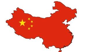 التضخم السنوي في الصين يقفز الى 3.6 % مع نهاية مارس الماضي