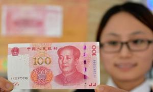 الصين: تحويلات غير مشروعة بأكثر من 125 مليار دولار
