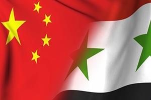 الصين تمنح سورية مساعدات مالية بقيمة 16 مليون دولار