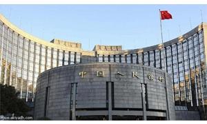 الصين تقول انها (لن تكون غائبة) عن زيادة موارد صندوق النقد الدولي