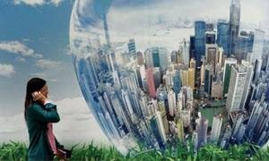 الصين: أسعار العقارات تواصل التراجع وسط مخاوف بشأن النمو