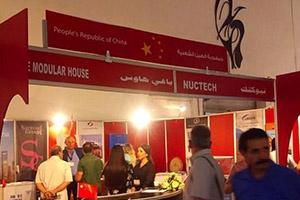 الهند والصين ..مشاركات لافتة في معرض دمشق الدولي وبوادر توقيع عقود كبيرة