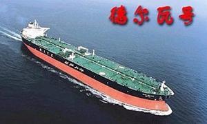 الصين تبدأ بتسليم إيران ناقلات نفط في أيار