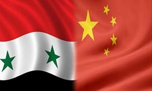 مساعٍ مشتركة بين دمشق وبكين لبيع النفط السوري إلى الصين
