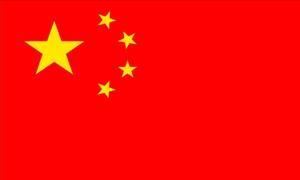 الصين تبني أول سفينة سياحية فخمة