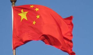 الصين تسجل تراجعا في وارداتها وصادراتها في تشرين الاول