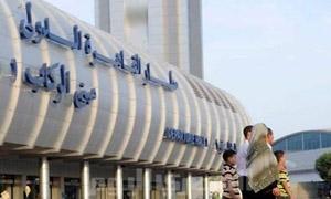 127 كيلوجرام ذهب تفرض حالة طوارئ بمطار القاهرة