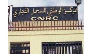 الجزائر  تمنع الصينيون من الحصول على السجل التجاري